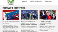 iron-bet.ru