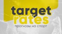 target-rates отзывы