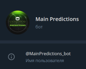 main predictions bot